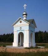 Часовня Новомучеников и исповедников Церкви Русской - Богослово - Ногинский район - Московская область