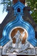 Часовня-усыпальница А.И. Глазунова - Солнечногорск - Солнечногорский район - Московская область