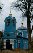 Церковь Покрова Пресвятой Богородицы - Новопокров - Можайский район - Московская область