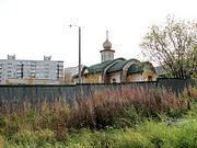Церковь Введения во храм Пресвятой Богородицы - Мурманск - г. Мурманск - Мурманская область