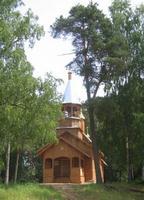 Церковь Вознесения Господня - Ляды - Плюсский район - Псковская область