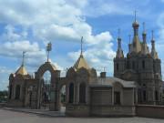 Церковь Георгия Победоносца - Алчевск - г. Алчевск - Украина, Луганская область