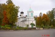 Кафедральный собор Троицы Живоначальной - Невель - Невельский район - Псковская область
