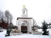 Николо-Одрин женский монастырь. Часовня Николая Чудотворца - Одрино - Карачевский район - Брянская область