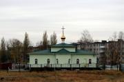 Брянск. Ксении Петербургской, церковь