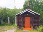 Мурманск.