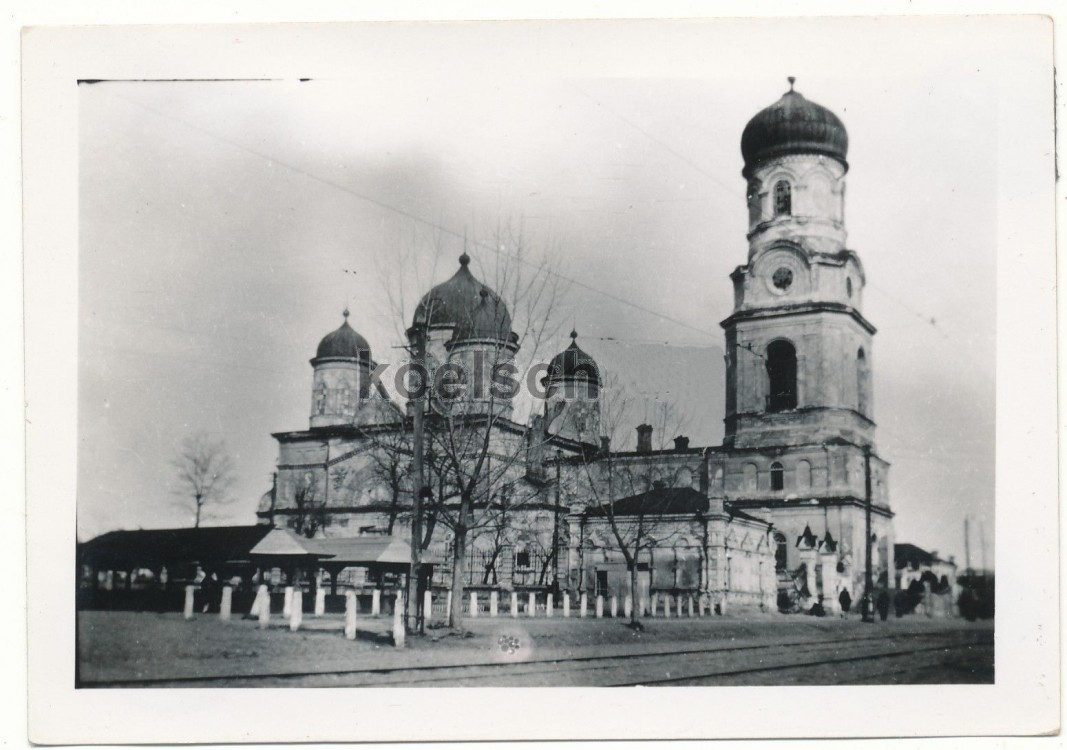 Кафедральный собор Троицы Живоначальной, Днепропетровск