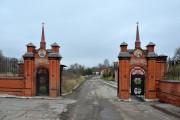 Рязань. Троицкий мужской монастырь