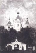 Церковь Успения Пресвятой Богородицы - Демидов - Демидовский район - Смоленская область