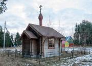 Часовня Георгия Победоносца - Семрино - Гатчинский район - Ленинградская область