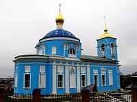 Дубна. Владимирской иконы Божией Матери, церковь