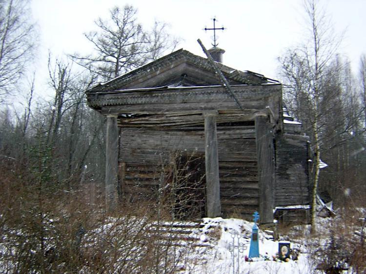 Церковь Спаса Преображения, Новинка