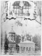 Миасс. Троицы Живоначальной, церковь