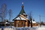 Вербилки. Александра Невского, церковь