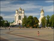 Калининград (Кёнигсберг). Кафедральный соборный Храм Христа Спасителя