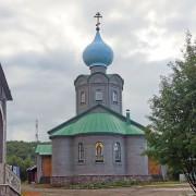 Мурманск. Трифона Печенгского, церковь