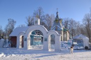 Церковь Александра Невского - Лесной - Шиловский район - Рязанская область