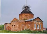 Церковь Троицы Живоначальной - Заполье - Шиловский район - Рязанская область