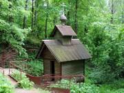 Часовня-купальня на источнике св. Никиты - Богородское - Сергиево-Посадский район - Московская область