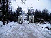 Церковь Лазаря Праведного - Вологда - г. Вологда - Вологодская область
