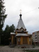 Церковь Сергия Радонежского - Вологда - г. Вологда - Вологодская область