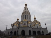Минск. Всех Святых, собор