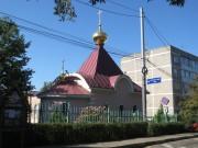 Церковь Боголюбской иконы Божией Матери - Дубровский - Ленинский район - Московская область