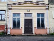 Моленная Богоявления Господня - Рига - г. Рига - Латвия