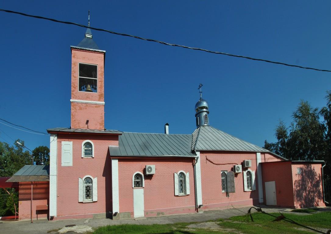 Церковь Троицы Живоначальной, Ефремов