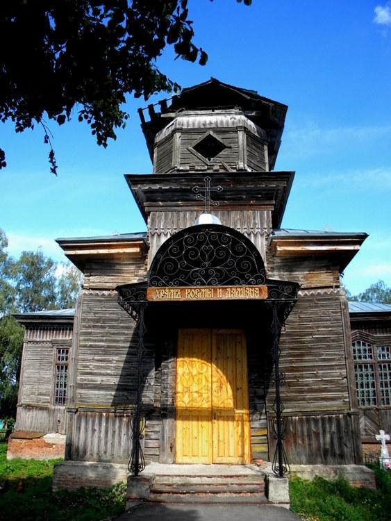 Церковь Космы и Дамиана, Косиново