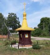 Часовня Рождества Христова - Соколово - Ногинский район - Московская область