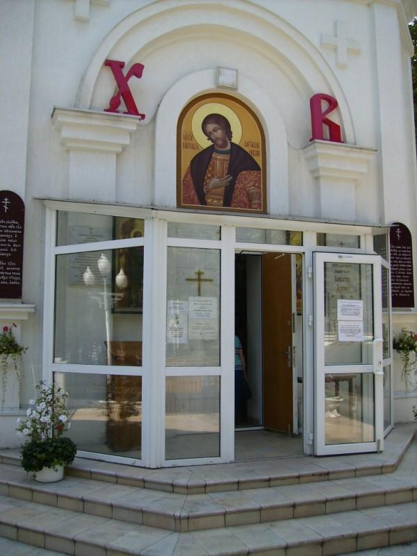 Часовня Александра Невского, Краснодар