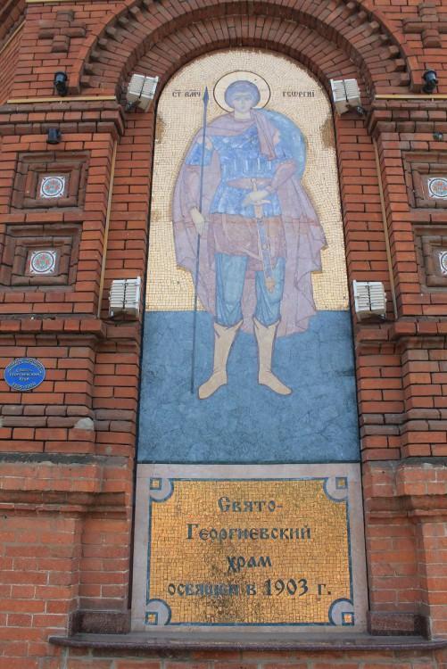 Краснодар. Церковь Георгия Победоносца, фотография.