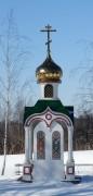Демьяново. Успения Пресвятой Богородицы, церковь