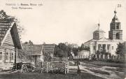 Церковь Константина и Елены в Майданове - Клин - Клинский район - Московская область