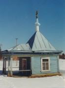 Часовня Илии Пророка - Таксино - Клинский район - Московская область