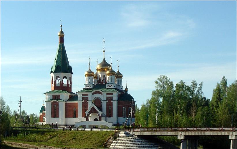 Картинки по запросу фото Пойковский