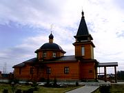 Церковь Феодора Едесского - Уварово - Наро-Фоминский район - Московская область