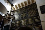 Церковь Александра Невского - Иерусалим - Старый город - Израиль - Прочие страны
