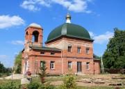 Церковь Петра и Павла - Шапкино - Наро-Фоминский район - Московская область