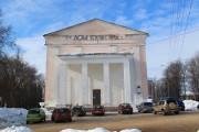 Собор Воскресения Христова - Данилов - Даниловский район - Ярославская область
