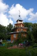 Часовня Сошествия Святого Духа - Городцы - Волотовский район - Новгородская область