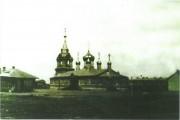 Собор Софии, Премудрости Божией - Харбин - Китай - Прочие страны