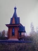 Часовня Александра Невского - Назарьевское - Наро-Фоминский район - Московская область