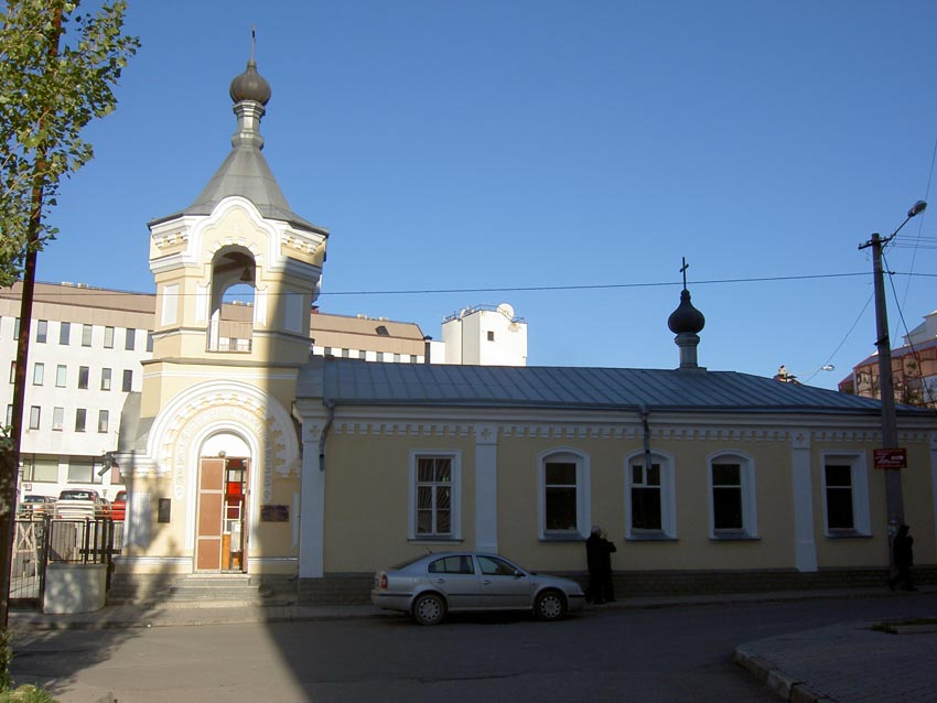 Церковь Константина и Елены в г. Симферополь