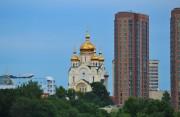 Хабаровск. Спаса Преображения, кафедральный собор