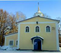 Церковь Всех Святых - Архангельск - г. Архангельск - Архангельская область