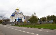 Церковь Покрова Пресвятой Богородицы - Москва - Юго-Западный административный округ (ЮЗАО) - г. Москва