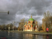 Часовня Петра и Павла - Липецк - г. Липецк - Липецкая область