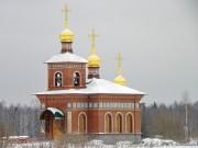 Церковь Николая Чудотворца - Путимка - Верхотурский район - Свердловская область